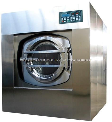 供龙岩优质洗脱机|50kg洗脱机| 全自动洗脱机|洗脱两用机|