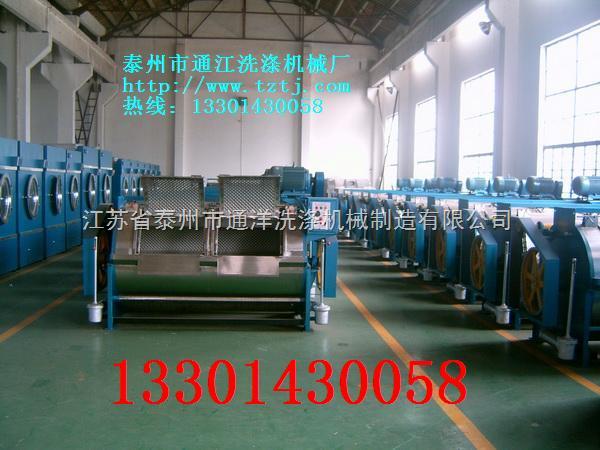 家纺行业水洗设备