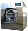 XGQ-50供龙岩优质洗脱☆机|50kg洗脱机| 全自动洗脱机|洗脱两ω 用机|