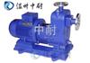 ZCQ型ZCQ型不锈钢磁力自吸泵