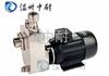 SFBX型SFBX型不锈钢耐腐蚀自吸泵