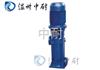 LG型LG型立式多级离心泵┃高层建筑给水泵