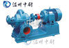 S、SH型S、SH型单级双吸中开式离心泵