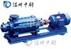 TSWA型TSWA型卧式多级离心泵┃分段式离心泵