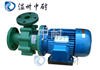 FP型FP型增强聚丙烯离心泵┃塑料离心泵