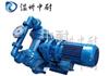 DBY-F型DBY-F型衬氟电动隔膜泵